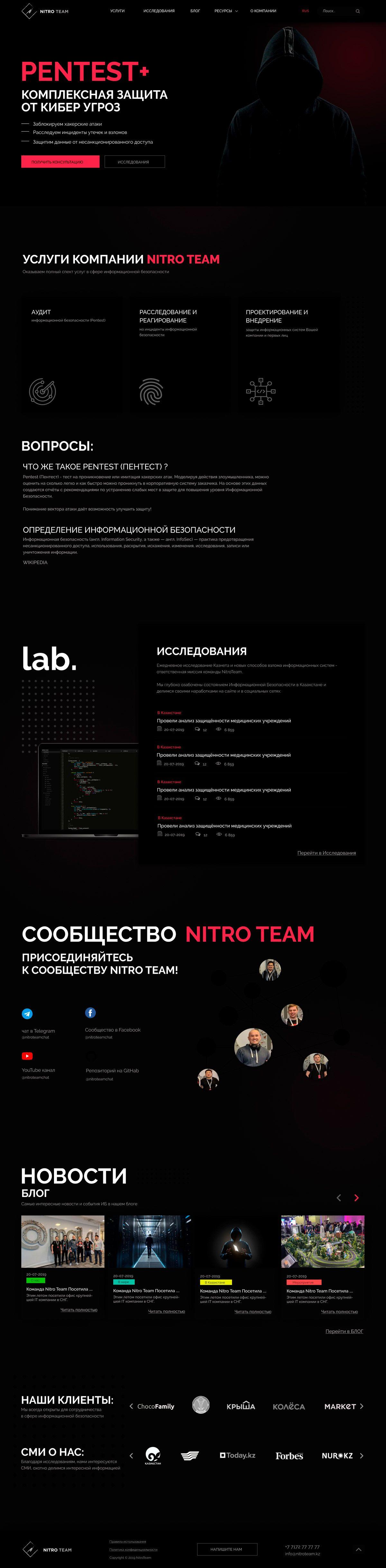 nitroteam-1