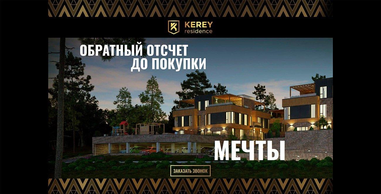 Kerey Residence